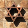 Что означает шестиконечная звезда