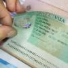 Что такое виза
