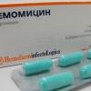 """""""Хемомицин"""": инструкция по применению"""