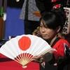 Как изучать японский язык