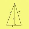 Как найти формулу площади равнобедренного треугольника