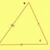 Как найти площадь разностороннего треугольника