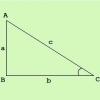 Как найти стороны прямоугольного треугольника, зная площадь