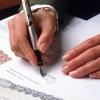Как написать письмо-заявку