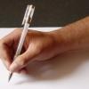 Как написать план конспект урока