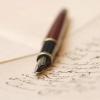 Как написать сопроводительное письмо образец