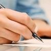 Как написать заявление на увольнение по соглашению сторон