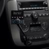 Как настроить радио на магнитоле