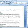 Как объединить файлы word
