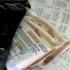 Как оплатить комунальные платежи