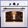 Как определить градусы на духовке