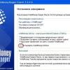 Как открыть веб-мани кошелек
