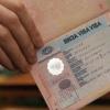 Как получить бизнес визу