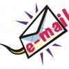 Как послать письмо по электронной почте