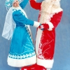Как поздравить деда мороза и снегурочку