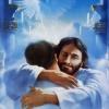Как простить грехи