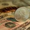 Как решить финансовые задачи