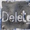 Как удалить страницу