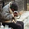 Как уйти от бедности