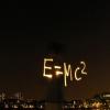 Как вбивать формулы