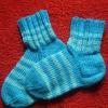 Как закрыть петли на носках